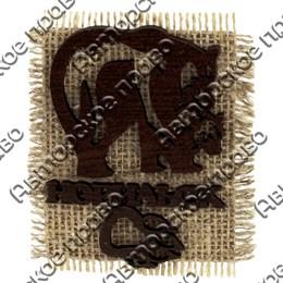Сувенирный магнит на мешковине Медведица с медвежонком и символикой Норильска