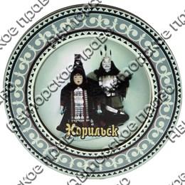 Сувенирный магнит Тарелочка с символикой Норильска