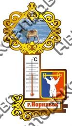 Магнит на холодильник Ключ с гербом и символикой Норильска