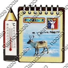 Сувенирный магнит Блокнот с термометром и символикой Норильска
