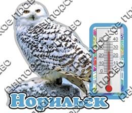 Сувенирный магнит Сова с термометром и символикой Норильска