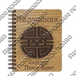 Блокнот деревянный с накладным элементом Символ пяти благ формат А6, 50 листов