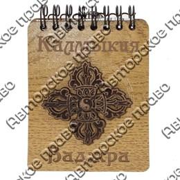 Блокнот деревянный с накладным элементом Ваджра формат А7, 50 листов