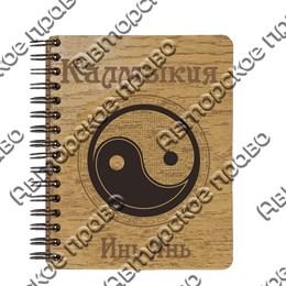 Блокнот деревянный с накладным элементом Инь-Янь формат А6, 50 листов