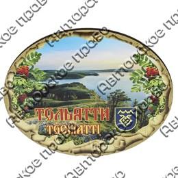 Сувенирный магнит Свиток овальный с видами и символикой Тольятти