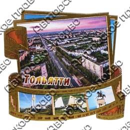 Магнит на холодильник Фотопленка с видами и достопримечательностями Тольятти