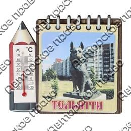 Магнит сувенирный Блокнот  термометром и символикой Тольятти