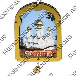 Сувенирный магнит золотая арка с колокольчиком и символикой Тольятти