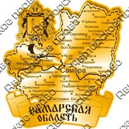 Сувенирный магнит зеркальный Карта Самарской области