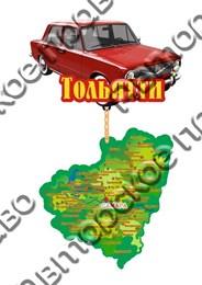 Сувенирный магнит Качели Авто с картой и символикой Тольятти