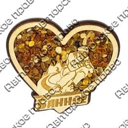 Сувенирный магнит с янтарем Сердце с лыжником и символикой озера Банное