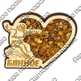 Магнит сувенирный с янтарем Сердце со сноубордистом и символикой озера Банное