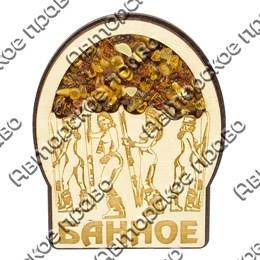 Сувенирный магнит с янтарем Девушки со сноубордами и символикой озера Банное