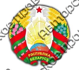 Магнит Герб  Республики Беларусь