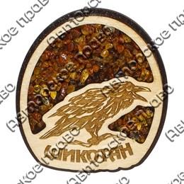 Сувенирный магнитик с янтарем Ворон с символикой Вашего города