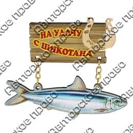 Сувенирный магнит Качели с иваси и зеркальной фурнитурой с символикой Вашего города