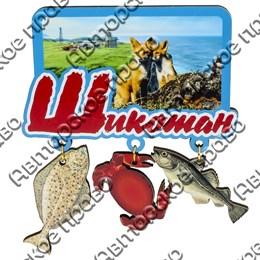 Магнит на Холодильник Качели с рыбами и символикой Вашего города