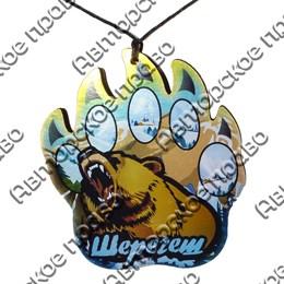 Подвеска в авто 2-хстороняя цветная Лапа медведя с символикой Вашего города