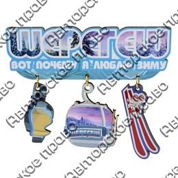 Сувенирный магнит Логотип Вашего города с подвесными деталями