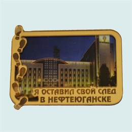 Купить магнитик зеркальный с картинкой достопримечательности города в золотой рамке следы