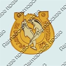 Купить магнитик зеркальный комбинированный золотая подкова с двумя дельфинами и названием города