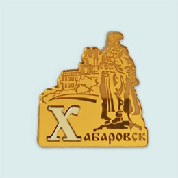 Купить магнитик зеркальный комбинированный достопримечательность вашего города с памятником золото вид 2