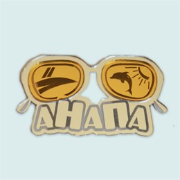 Купить магнитик зеркальный комбинированный серебряные очки с названием города