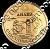 Магнит зеркальный 1-цветный Счастливый рубль с символикой вашего города вид 4 - фото 36548