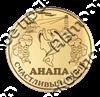 Магнит зеркальный 1-цветный Счастливый рубль с символикой Вашего города вид 3 - фото 36558