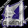 Магнит Маяк и корабль с названием Вашего города зеркальный серебро-синий - фото 36751
