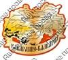 Магнит Карта Вашего региона золото-красный - фото 36880