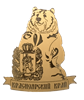 Магнит Медведь с гербом Вашего города на ленте зеркальный золото - фото 36916
