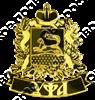 Магнит Герб Вашего города с короной зеркальный золото - фото 36924