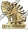 Магнит Кот из Вашего города зеркальный золото - фото 36939