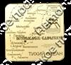 Магнит Карта Вашего региона с гербовой символикой Прямоугольный зеркальный золото - фото 36991