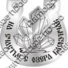 Магнит Подкова Кристаллы соли с названием Вашего города зеркальный серебро - фото 37165