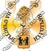 Магнит Подкова Девушка в кокошнике с названием Вашего города зеркальный золото - фото 37183