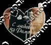 Магнит Сердце Достопримечательность Вашего города зеркальный серебро - фото 37208