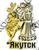 Магнит Этно девушка оленем 2 и названием Вашего города зеркальный золото - фото 37241