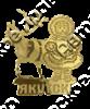 Магнит Этно девушка оленем 3 и названием Вашего города зеркальный золото - фото 37243