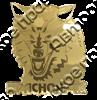 Магнит Волк 3 с названием Вашего города зеркальный золото - фото 37267