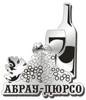 Магнит зеркальный Бутылка вина с виноградом с символикой Абрау-Дюрсо - фото 53314