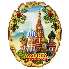 Магнит 1-слойный Свиток овальный большой с символикой Вашего города вид 1 - фото 53497