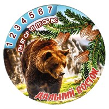 Магнит с подвижной деталью Календарь на неделю с символикой города Дальний Восток арт 2607 - фото 53545