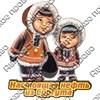 Магнит 1-слойный Этно дети с фурнитурой - капля нефти с символикой Вашего города - фото 53635