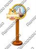 Магнит 1-слойный Кот с круглой рамкой и зеркальной фурнитурой вид 1 с символикой Вашего города - фото 53699