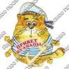 Магнит 1-слойный Кот в тельняшке с зеркальной фурнитурой с символикой Вашего города - фото 53724