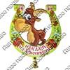 Магнит 1-слойный Символ Вашего города в подкове с колокольчиком вид 2 - фото 53742