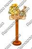 Магнит 1-слойный Домовой с мешком и зеркальной фурнитурой с символикой Вашего города - фото 53746