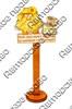 Магнит 1-слойный Домовой с мешком и зеркальной фурнитурой с символикой Вашего города - фото 53749